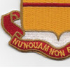 308th Cavalry Regiment Patch | Lower Left Quadrant