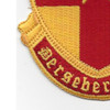307th Cavalry Regiment Patch | Lower Left Quadrant