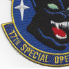 17th SOS Special Operations Squadron Patch - Dog | Lower Left Quadrant