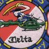 4th Squadron 3rd Aviation Cavalry Regiment Patch - Version B | Center Detail