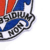 82nd Airborne Support Battalion Subsidium Patch | Lower Right Quadrant