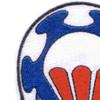 82nd Airborne Support Battalion Subsidium Patch | Upper Left Quadrant