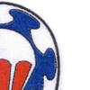82nd Airborne Support Battalion Subsidium Patch | Upper Right Quadrant