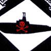 USS Tinosa SS-283 Patch Version A | Center Detail
