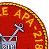 USS Noble APA-218 Patch | Upper Right Quadrant