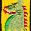455th Chemical Brigade Patch | Center Detail