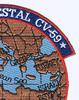USS Forrestal CV-59 Med. Cruise 1978 Patch | Upper Right Quadrant