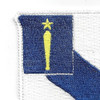 47th Armored Infantry Battalion Patch | Upper Left Quadrant
