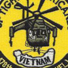 478th Aviation Company Heavy Helicopters Patch | Center Detail