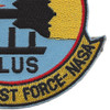 4786 Test Squadron Patch | Lower Right Quadrant