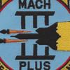 4786 Test Squadron Patch | Center Detail