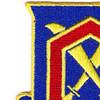 476th Chemical Battalion Patch | Upper Left Quadrant