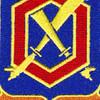 476th Chemical Battalion Patch | Center Detail