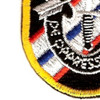 46th Special Forces Group Flash with Crest Patch | Lower Left Quadrant