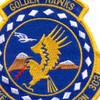 VFA-303 Patch Golden Hawks | Center Detail
