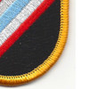 46th Special Forces Group Airborne Flash Patch | Lower Right Quadrant