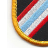 46th Special Forces Group Airborne Flash Patch | Lower Left Quadrant