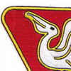 46th Field Artillery Group Patch | Upper Left Quadrant