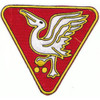 46th Field Artillery Group Patch