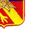 467th Airborne Field Artillery Battalion Patch | Lower Right Quadrant