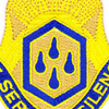 464th Chemical Battalion Patch | Center Detail