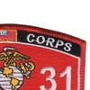 4631 Combat Still Photographer MOS Patch | Upper Right Quadrant