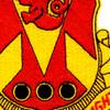 462nd Parachute Field Artillery Battalion patch | Center Detail
