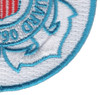 United States Coast Guard Crest Embroidered Patch | Lower Right Quadrant