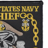 United States Navy Chief Patch | Upper Right Quadrant
