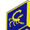 460th Chemical Brigade Patch | Upper Left Quadrant