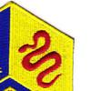 460th Chemical Brigade Patch | Upper Right Quadrant