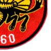 460th Airborne Field Artillery Battalion Patch - A Version | Lower Right Quadrant
