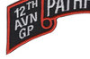 12th Aviation Airborne Pathfinder Patch