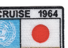 USS Bennington CVS-20 Far East Cruise 1964 Patch