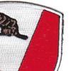 45th Engineer Battalion Patch   Upper Right Quadrant