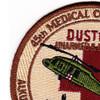 45th Aviation Medical Company Patch | Upper Left Quadrant