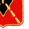 458th Airborne Anti-Aircraft Artillery Battalion Patch | Lower Right Quadrant