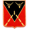 458th Airborne Anti-Aircraft Artillery Battalion Patch