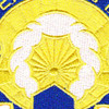 457th Chemical Battalion Patch | Center Detail
