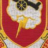 457th Airborne Field Artillery Battalion-COURAGE | Center Detail