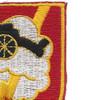 457th Airborne Field Artillery Battalion-COURAGE | Upper Right Quadrant