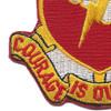 457th Airborne Field Artillery Battalion-COURAGE | Lower Left Quadrant