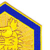 455th Chemical Brigade Protecting The Force Patch | Upper Right Quadrant