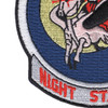 160th SOAR 101st Airborne Division Patch - Death Waits In The Dark | Lower Left Quadrant
