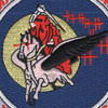 160th SOAR 101st Airborne Division Patch - Death Waits In The Dark | Center Detail