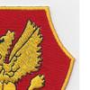 44th Field Artillery Battalion Patch | Upper Right Quadrant