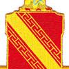 44th Air Defense Artillery Regiment Patch | Center Detail