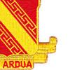 44th Air Defense Artillery Regiment Patch | Lower Right Quadrant