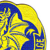 44th Chemical Battalion Patch | Upper Right Quadrant