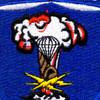 82nd Airborne Support Battalion Patch   Center Detail